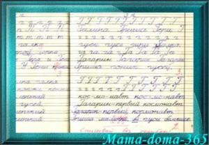 oshibki-ispravleniya