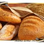 sovremennyiy-hleb