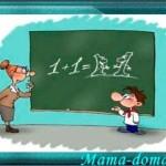 uspevaemost-v-shkole